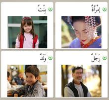 Curs d'àrab a l'escola
